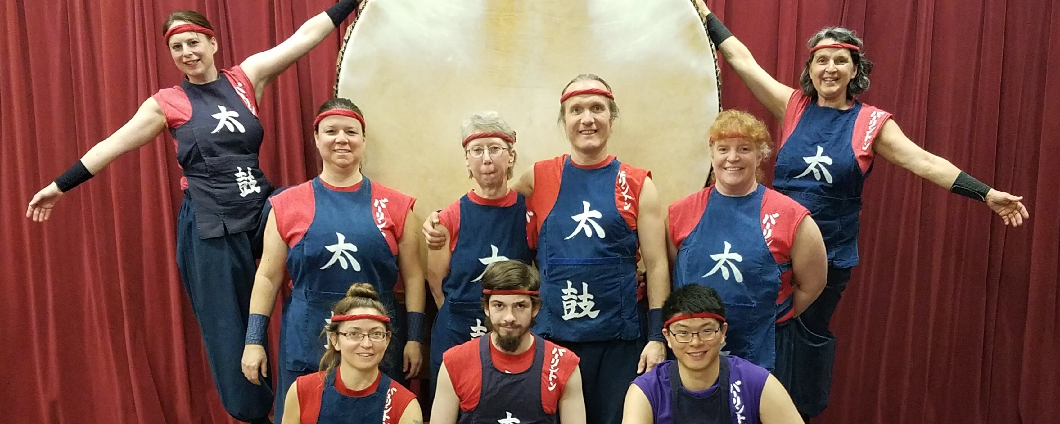 Burlington Taiko
